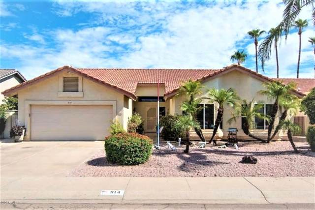 914 E Stanford Avenue, Gilbert, AZ 85234 (MLS #6081057) :: Riddle Realty Group - Keller Williams Arizona Realty
