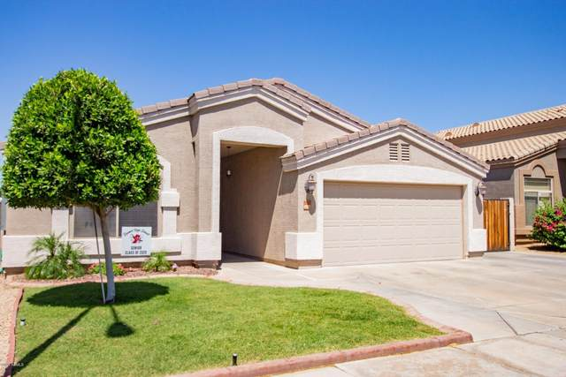 14502 N 129TH Avenue, El Mirage, AZ 85335 (MLS #6081535) :: Riddle Realty Group - Keller Williams Arizona Realty