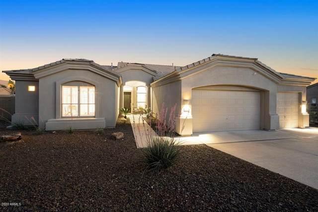 12567 E Mercer Lane, Scottsdale, AZ 85259 (MLS #6081615) :: Keller Williams Realty Phoenix