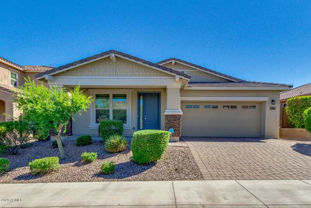 13227 W Copperleaf Lane, Peoria, AZ 85383 (MLS #6081802) :: Maison DeBlanc Real Estate