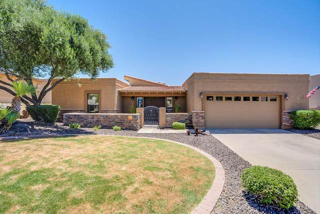 14617 N Winston Lane, Fountain Hills, AZ 85268 (MLS #6081839) :: Kepple Real Estate Group