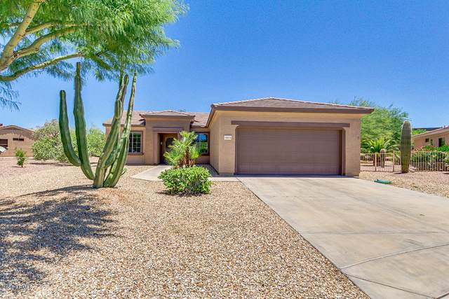 16414 W Chuparosa Lane, Surprise, AZ 85387 (MLS #6082078) :: Long Realty West Valley