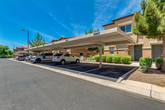 7726 E Baseline Road #156, Mesa, AZ 85209 (MLS #6082997) :: The Property Partners at eXp Realty