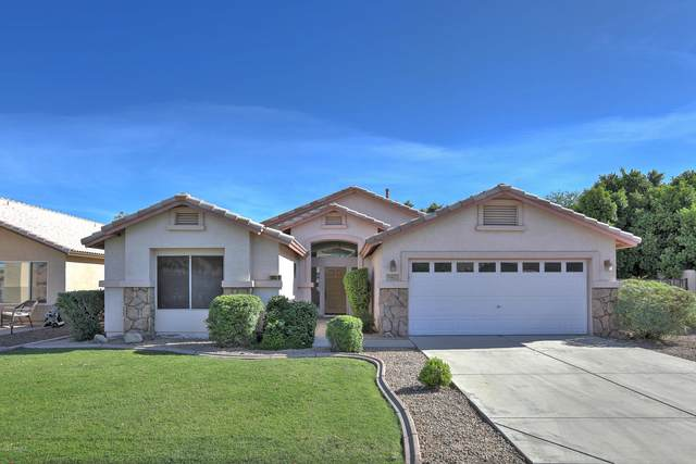 8402 W Paradise Drive, Peoria, AZ 85345 (MLS #6083164) :: Yost Realty Group at RE/MAX Casa Grande