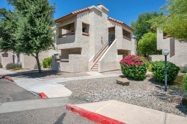 2959 N 68TH Place #205, Scottsdale, AZ 85251 (MLS #6083315) :: Russ Lyon Sotheby's International Realty