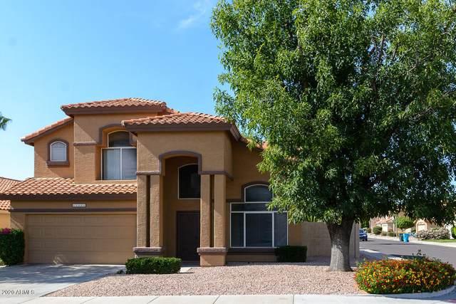 1354 E Muriel Drive, Phoenix, AZ 85022 (MLS #6083381) :: Lux Home Group at  Keller Williams Realty Phoenix