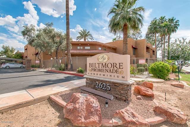 2625 E Indian School Road #222, Phoenix, AZ 85016 (MLS #6083399) :: Relevate | Phoenix