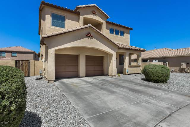 7920 S 25TH Lane, Phoenix, AZ 85041 (MLS #6083612) :: The W Group