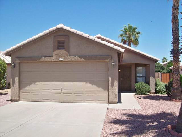 15744 W Lundberg Street, Surprise, AZ 85374 (MLS #6083772) :: Yost Realty Group at RE/MAX Casa Grande