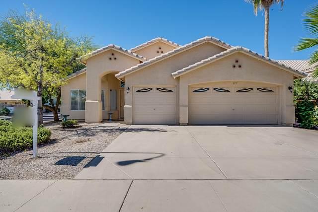 373 W Pecan Place, Tempe, AZ 85284 (MLS #6083775) :: Revelation Real Estate