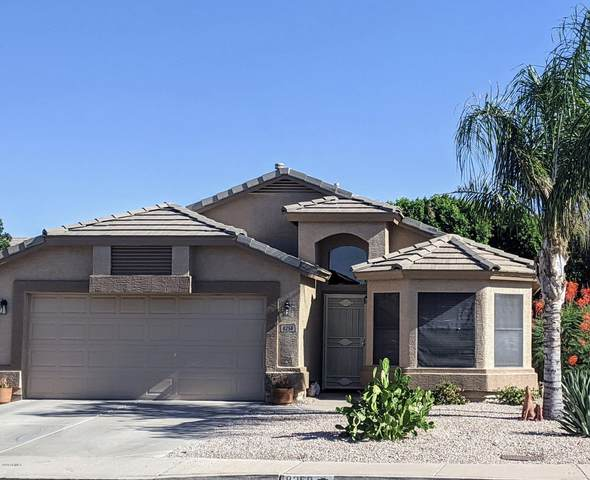 8258 E Plata Avenue, Mesa, AZ 85212 (MLS #6083848) :: Lux Home Group at  Keller Williams Realty Phoenix