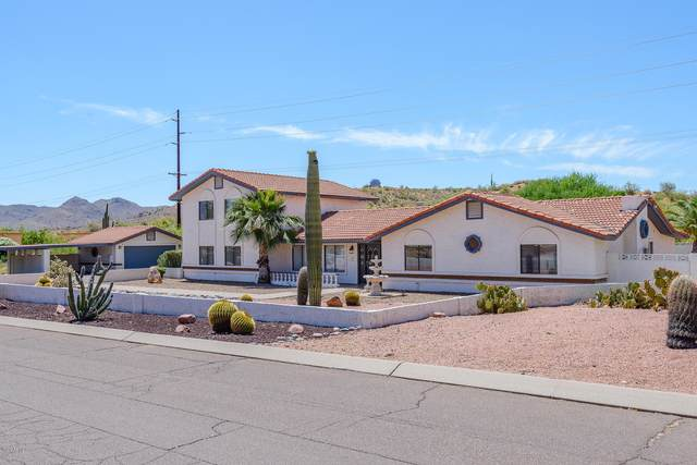 16821 E Last Trail Drive, Fountain Hills, AZ 85268 (MLS #6083999) :: Long Realty West Valley