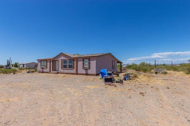 16608 W Gloria Lane, Surprise, AZ 85387 (MLS #6084250) :: The Everest Team at eXp Realty