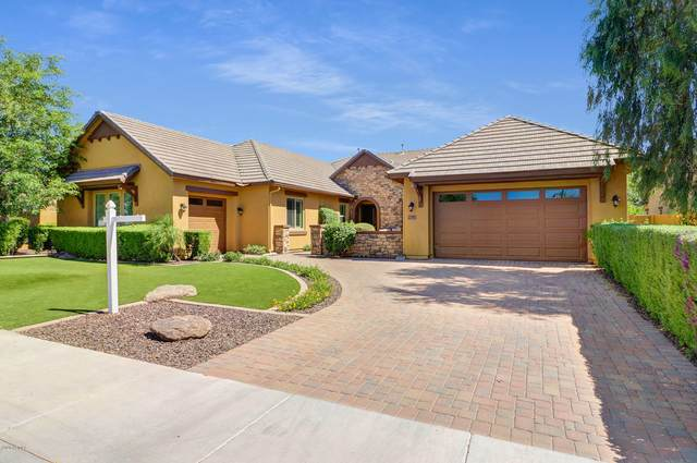 7193 W Rowel Road, Peoria, AZ 85383 (MLS #6084533) :: Yost Realty Group at RE/MAX Casa Grande