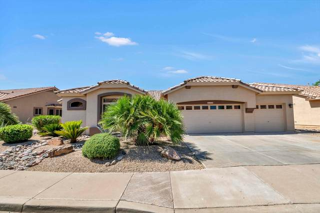 4155 E Strawberry Drive, Gilbert, AZ 85298 (MLS #6084643) :: The Property Partners at eXp Realty