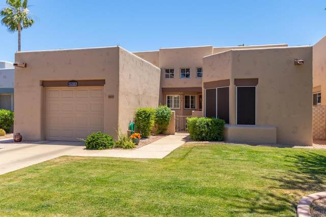 14363 W Winding Trail, Surprise, AZ 85374 (MLS #6084693) :: Yost Realty Group at RE/MAX Casa Grande