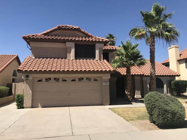 7384 W Kerry Way W, Glendale, AZ 85308 (MLS #6085034) :: Devor Real Estate Associates