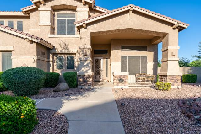 20557 S 186TH Street, Queen Creek, AZ 85142 (MLS #6085043) :: Long Realty West Valley