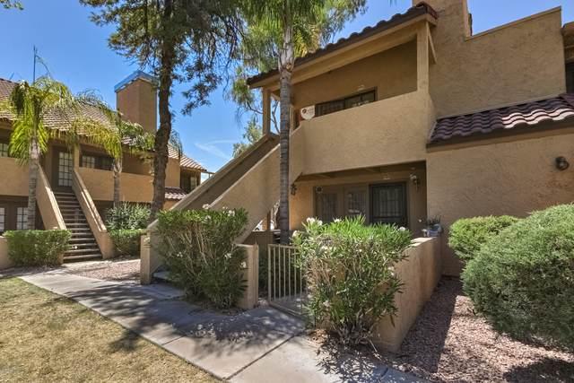 4901 S Calle Los Cerros Drive #226, Tempe, AZ 85282 (MLS #6085194) :: Conway Real Estate