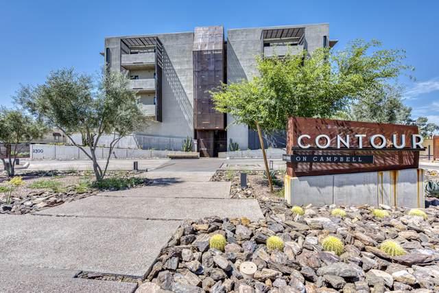 2300 E Campbell Avenue #318, Phoenix, AZ 85016 (MLS #6085459) :: REMAX Professionals