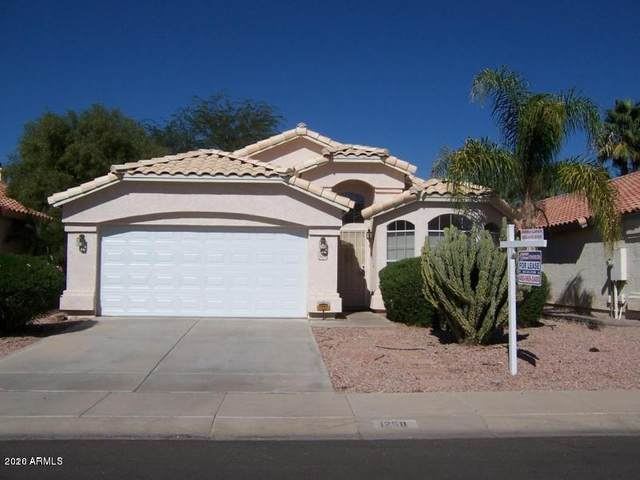 1258 W Myrna Lane, Tempe, AZ 85284 (MLS #6085648) :: Yost Realty Group at RE/MAX Casa Grande
