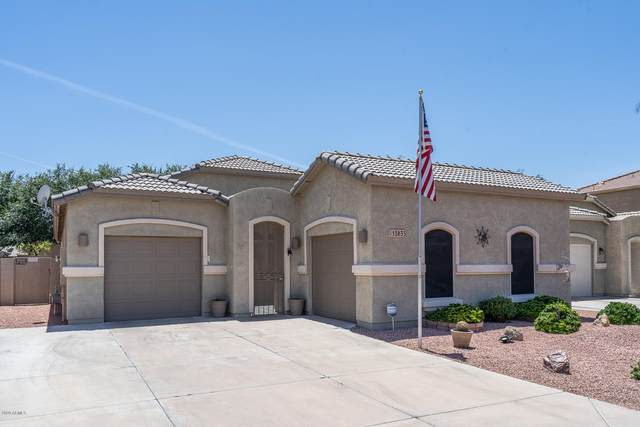 15635 W Ocotillo Lane, Surprise, AZ 85374 (MLS #6085782) :: The Helping Hands Team