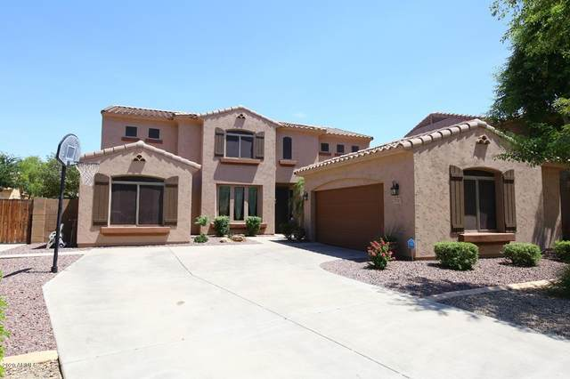7727 S 22ND Lane, Phoenix, AZ 85041 (MLS #6085938) :: The C4 Group