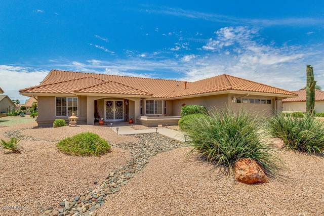 14517 W Heritage Drive, Sun City West, AZ 85375 (MLS #6086329) :: Long Realty West Valley