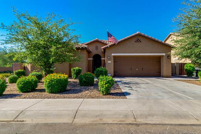 11976 W Mountain View Drive, Avondale, AZ 85323 (MLS #6086467) :: Conway Real Estate