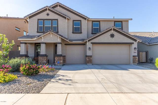 18834 W Luke Avenue, Litchfield Park, AZ 85340 (MLS #6086521) :: Selling AZ Homes Team