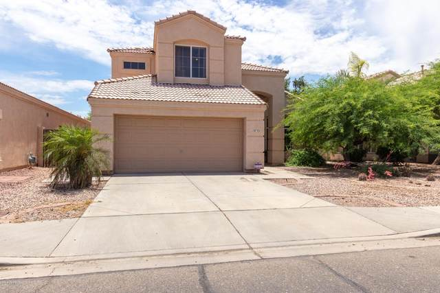 10753 W Cottonwood Lane, Avondale, AZ 85392 (MLS #6086646) :: Openshaw Real Estate Group in partnership with The Jesse Herfel Real Estate Group