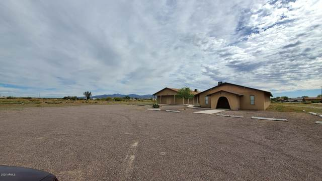 1421 S Palo Verde Road, Buckeye, AZ 85326 (MLS #6087422) :: ASAP Realty