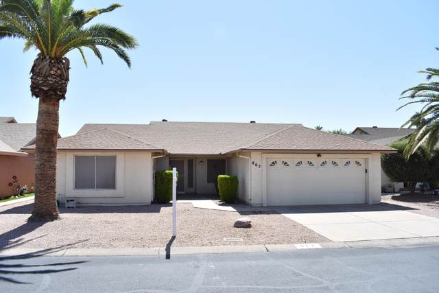 863 S 78TH Street, Mesa, AZ 85208 (MLS #6087771) :: Keller Williams Realty Phoenix