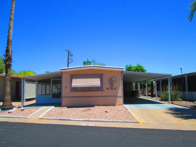303 S Recker Road, Mesa, AZ 85206 (MLS #6089762) :: Balboa Realty