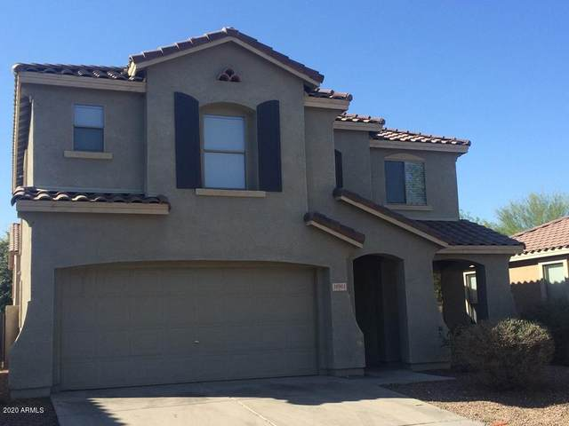 16961 W Marshall Lane, Surprise, AZ 85388 (MLS #6091018) :: Yost Realty Group at RE/MAX Casa Grande