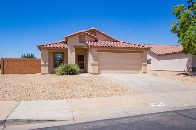 15844 W Crocus Drive, Surprise, AZ 85379 (MLS #6091740) :: Homehelper Consultants