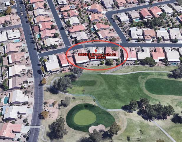 24626 S Stoney Lake Drive, Sun Lakes, AZ 85248 (MLS #6091972) :: Yost Realty Group at RE/MAX Casa Grande
