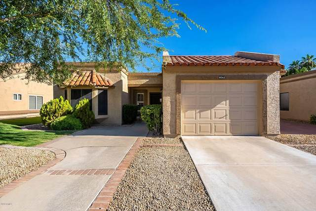 9741 W Rockwood Drive, Peoria, AZ 85382 (MLS #6093039) :: Nate Martinez Team