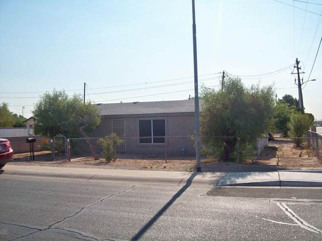12318 W Ventura Street, El Mirage, AZ 85335 (MLS #6093797) :: The Garcia Group