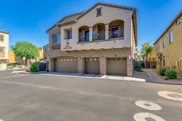 2150 W Alameda Road #2273, Phoenix, AZ 85085 (MLS #6093938) :: Selling AZ Homes Team