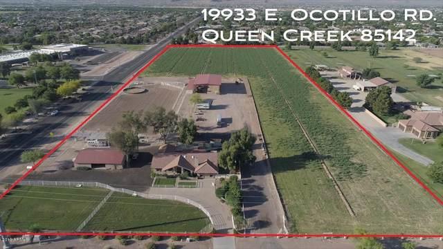 19933 E Ocotillo Road, Queen Creek, AZ 85142 (MLS #6095001) :: Kepple Real Estate Group