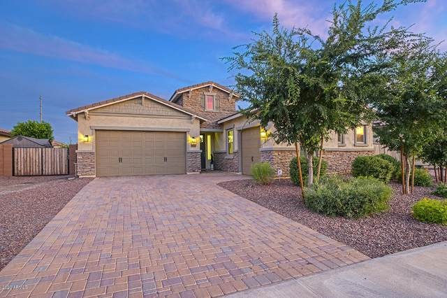 18373 W Devonshire Avenue, Goodyear, AZ 85395 (MLS #6095055) :: Long Realty West Valley