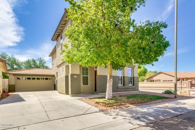 1726 S Rome Street, Gilbert, AZ 85295 (MLS #6095679) :: Scott Gaertner Group