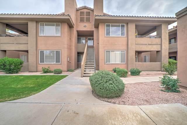 7009 E Acoma Drive #2145, Scottsdale, AZ 85254 (MLS #6097493) :: Dave Fernandez Team | HomeSmart