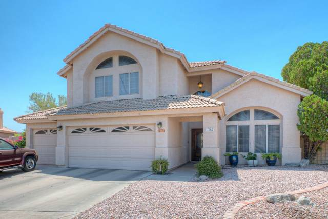 1367 E Amberwood Drive, Phoenix, AZ 85048 (MLS #6097503) :: The Carin Nguyen Team