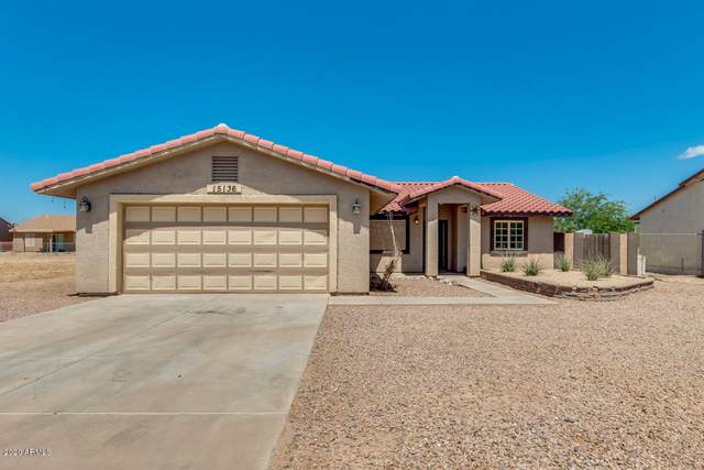 15136 S Avalon Road, Arizona City, AZ 85123 (MLS #6098263) :: Dave Fernandez Team | HomeSmart