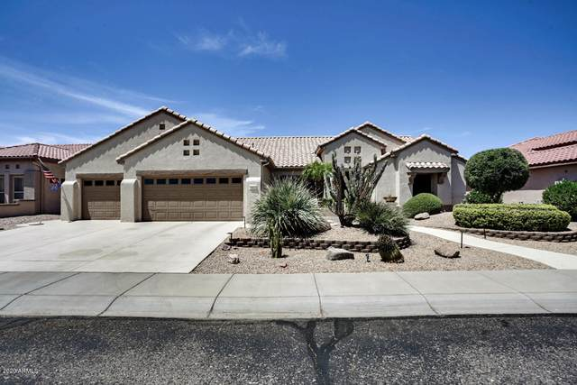 16422 W Quarry Court, Surprise, AZ 85374 (MLS #6098504) :: Long Realty West Valley