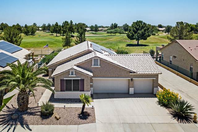 18005 N Windfall Drive, Surprise, AZ 85374 (MLS #6098517) :: The W Group