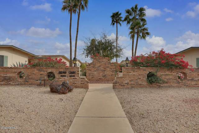 19637 N Star Ridge Drive, Sun City West, AZ 85375 (MLS #6098647) :: CANAM Realty Group