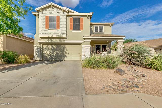2929 S Vegas, Mesa, AZ 85212 (MLS #6098922) :: Arizona Home Group